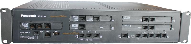 KX-NS500RU