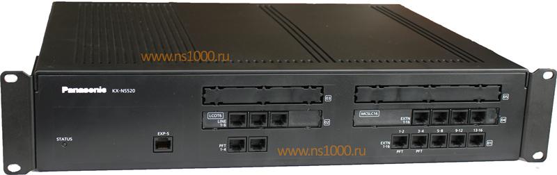 KX-NS520RU