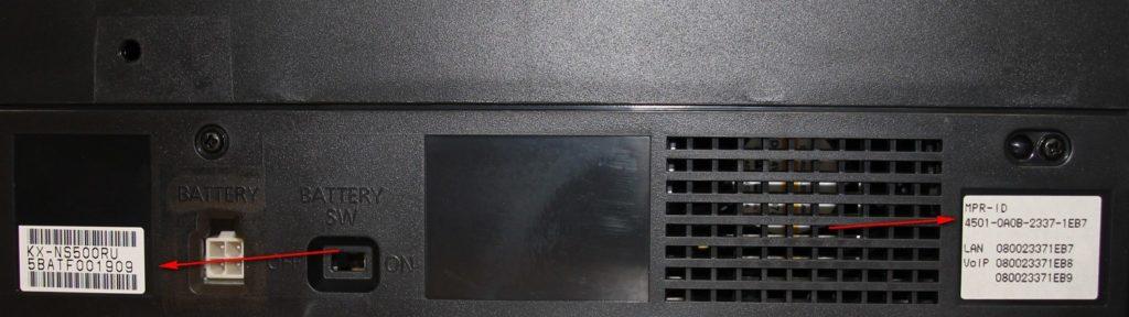 MPR-ID станции KX-NS500RU